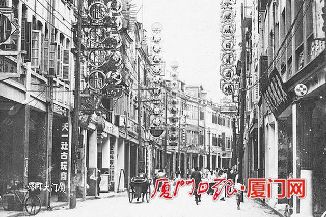 大同路曾是厦门最繁华商业街 老建筑浓缩百年历史
