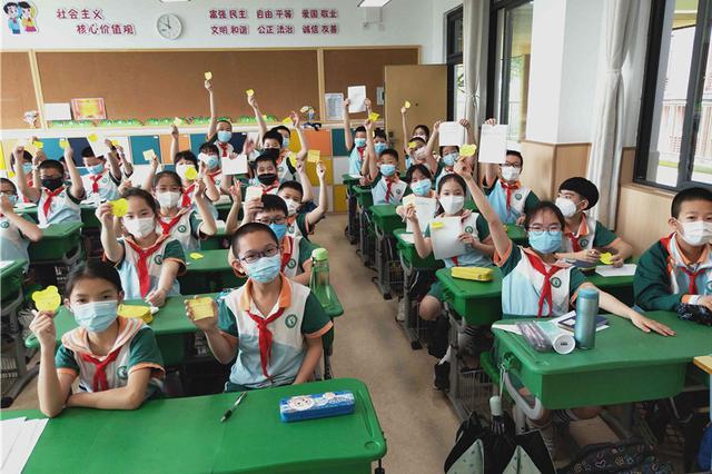 福建83万名三四五年级学生重启校园生活