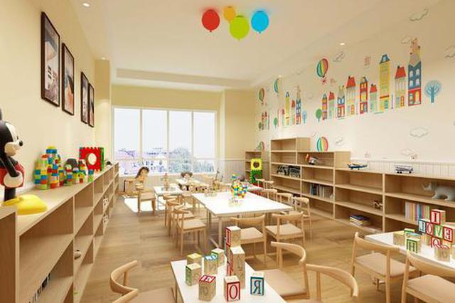 榕今秋幼儿园招生方案公布 公办园超三成学额电脑派位