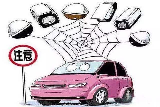 厦门新增6套交通监控设备 用于违停抓拍均设置在思明区