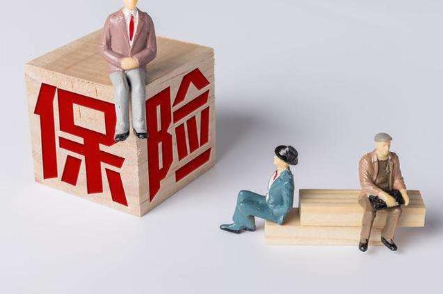 厦门:私退保单吞30万保险金 一保险总监被判刑