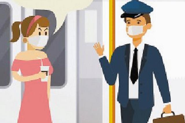 在地铁喝饮料学生给厦门地铁留言道歉 收获暖心互动