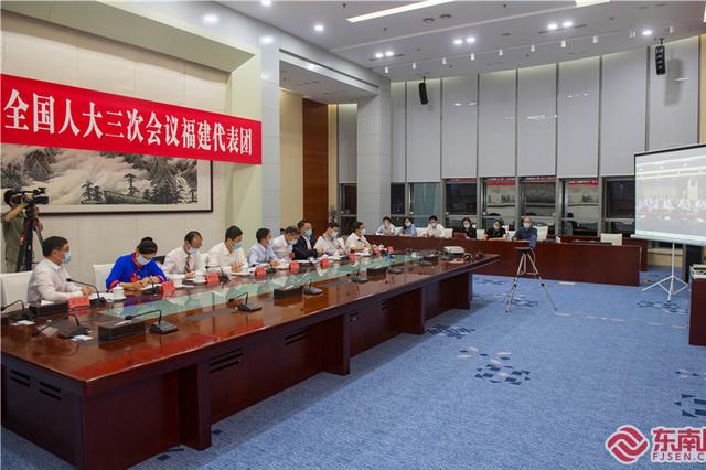 福建代表团视频连线国家发改委