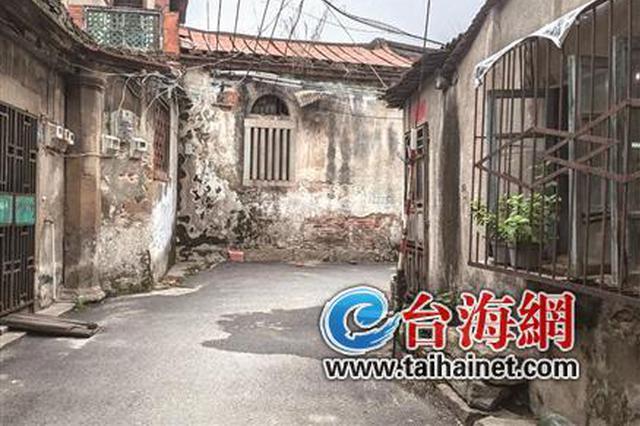 """漳州版""""三坊七巷""""保护方案出炉 原址保护6处古民居"""