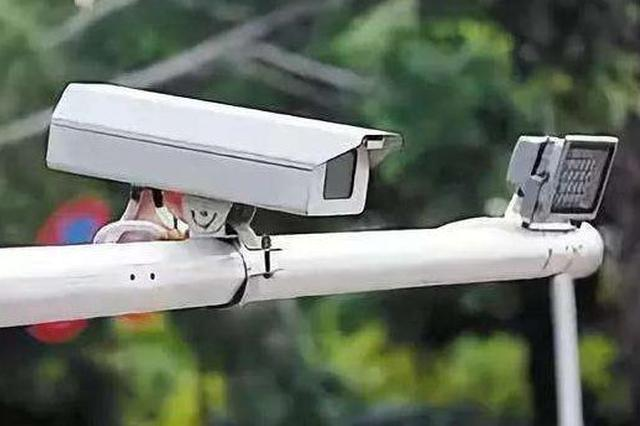 福州将启用24处电子监控抓拍设备 赶紧记下具体位置