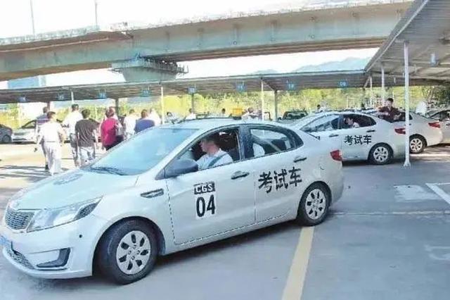 福建汽车驾考费用下调为440元/人次 6月1日起执行