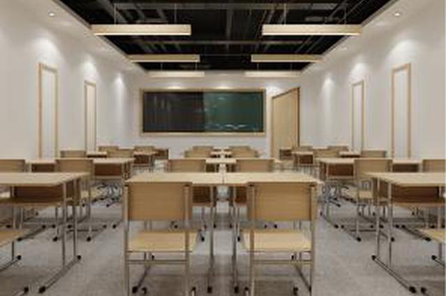 福州培训机构线下复课 须对照防疫标准逐条验收
