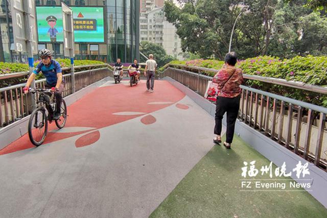 """福州市区5座人行天桥陆续""""换装"""" 美观防滑还环保"""
