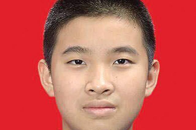 年少志高争做新时代筑梦者 14位同学入选新时代好少年