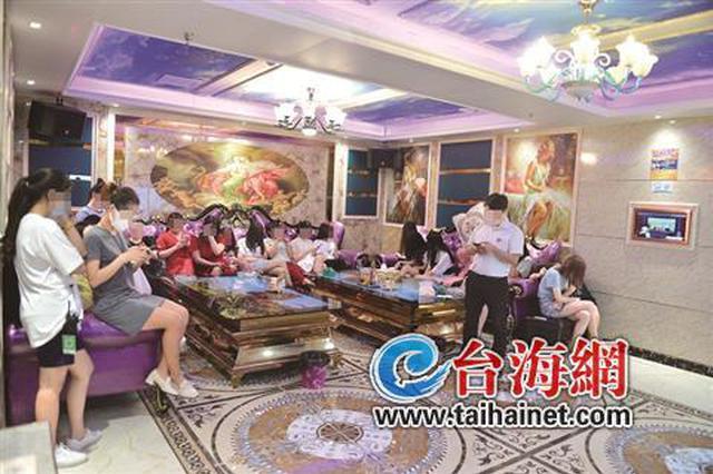 一女子称从广州被骗至漳州陪酒 警方清查涉事KTV