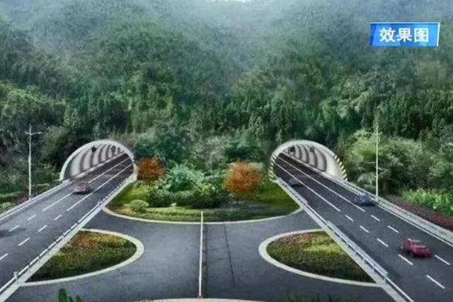 福州北向第二通道有了新进展 北岭隧道开始掘进