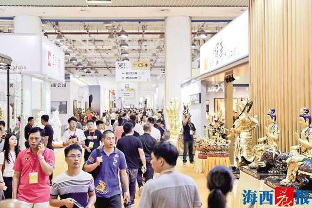 疫情以来厦门首个大型展会月底举行 工博会等也将举办