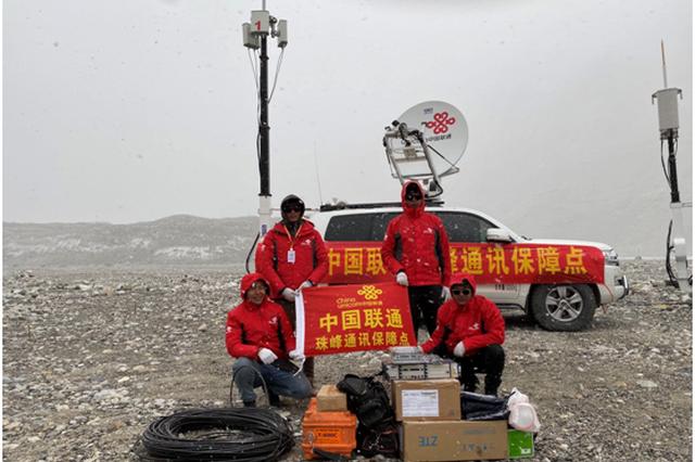 新的高度 新的起点 5G发牌一周年,中国联通创新引领5G发展