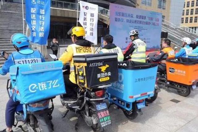厦门新增外送骑手在大城市中排第七 KTV服务员变骑手