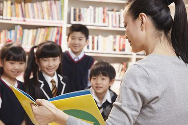 最新!福建省中小学幼儿园高级教师人选名单公示