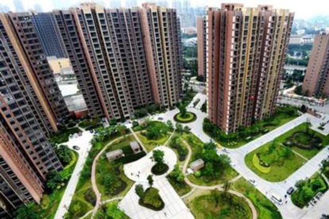 福州年内第四次公租房配租将启动 提供564套房源