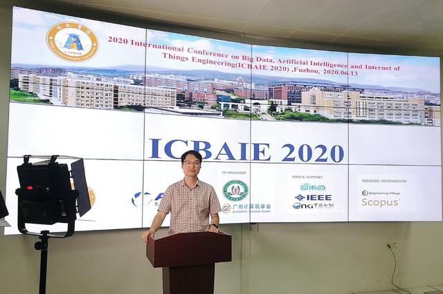 阳光学院成功主办2020年大数据、人工智能和物联网工程国际会议