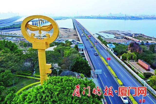 """厦门大桥""""四改六""""拟下季度施工 总计划工期590天"""