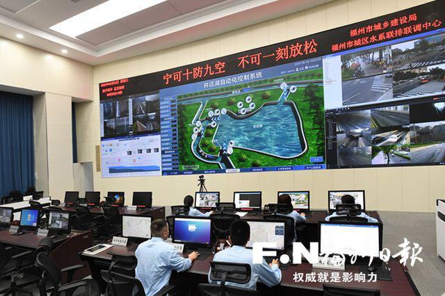 """福州全面构建城区水系科学调度系统 """"眼脑手""""并用"""
