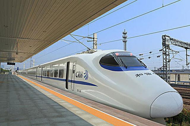 7月14日福州火车(南)站这些列车停运