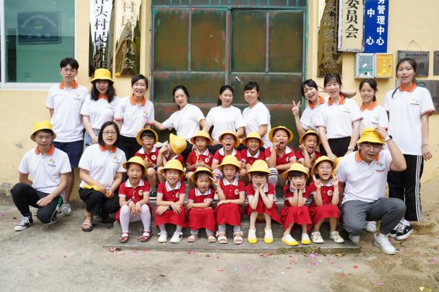 阳光学院儿童发展与教育学院助力屏南洋头打造研学第一村