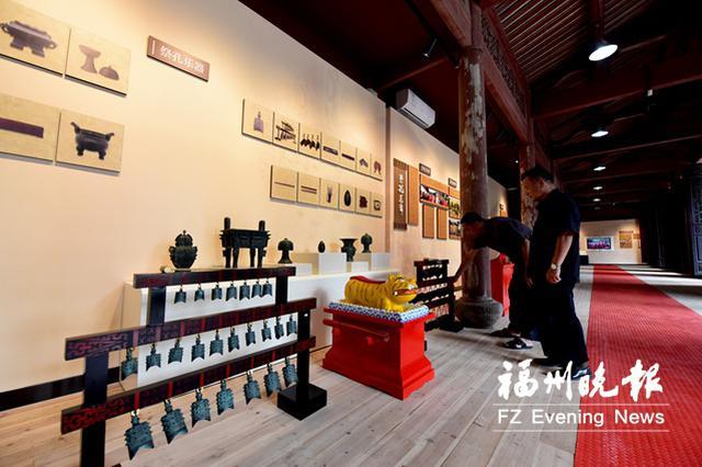 福州文庙展陈改造提升 4日开始正式免费开放