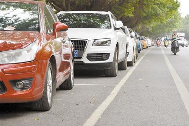 漳州首批智慧停车管理试点路段 收费管理停车位562个