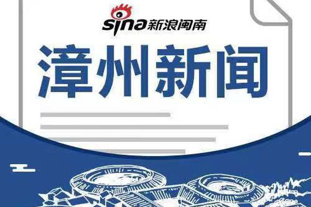 长泰检察院:发出检察建议督促土地整治