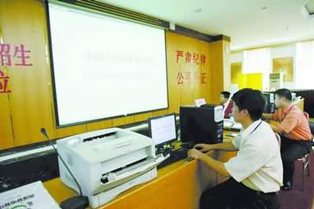 泉州市(中心市区)民办初中招生电脑随机派位结果出炉