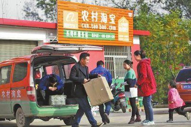 漳州东山入选国家级农村电商示范县 将获2000万财政扶持