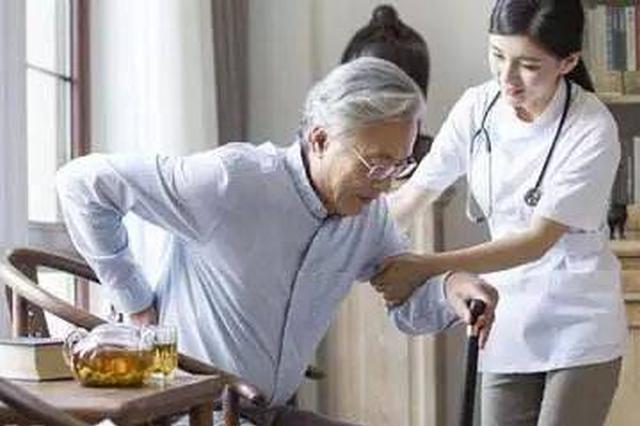 福州出台十七条措施进一步支持养老服务发展