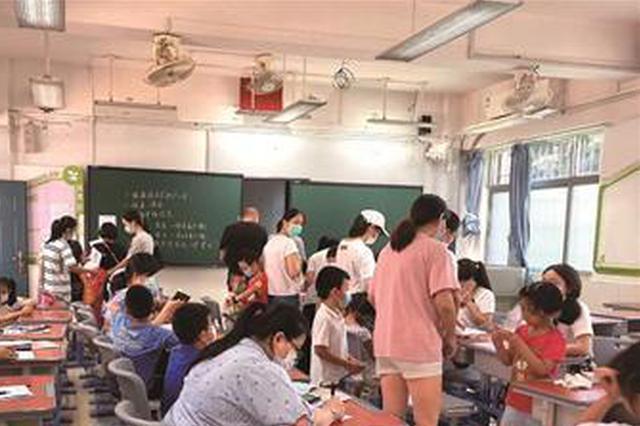 """厦门小学新生报名开始 有学校出现""""两一致""""生源爆满"""