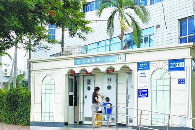 厦门市厕所协会筹备成立 将规范厦门厕所行业标准