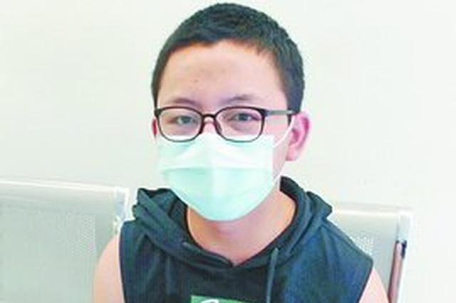 厦门男生放弃中考捐髓救母 后续治疗还需约30万元