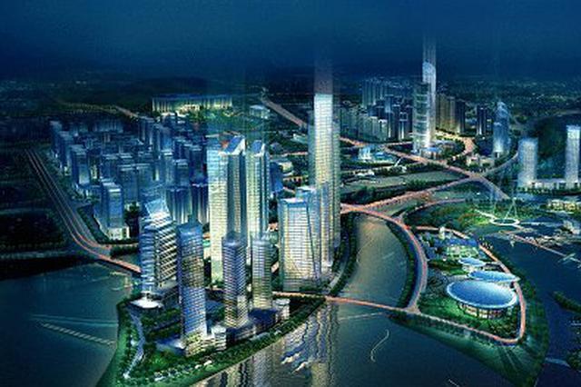 揽江入城 泉州市2020年实施新城建设项目192个