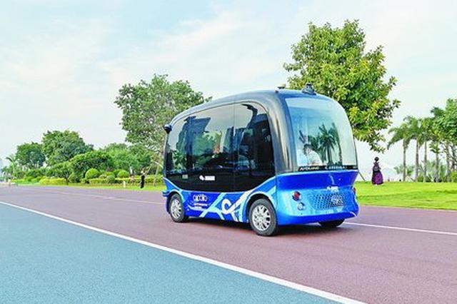 自动驾驶巴士开上厦门滨海浪漫线 8月1日起游客可体验