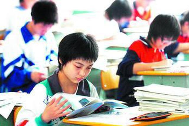 福州考生违规跨区域录取 将无法建立高中学籍