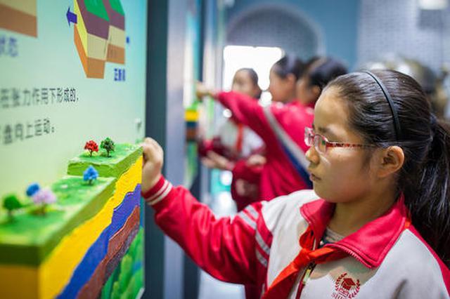 福州实行科技馆总分馆机制 促进科普资源共享