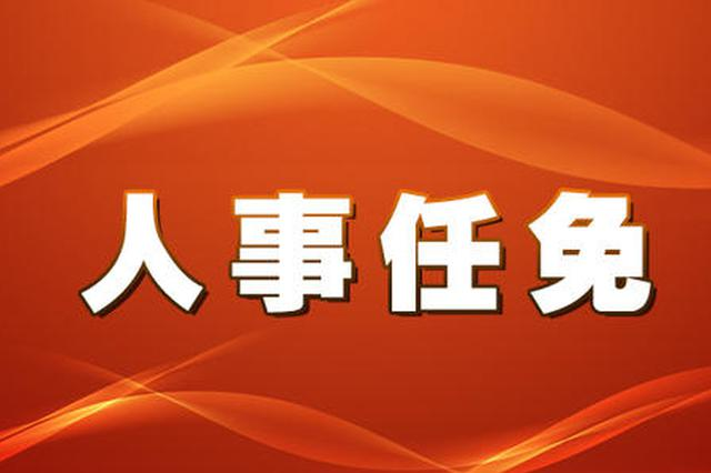 快讯!赵龙任福建省人民政府副省长
