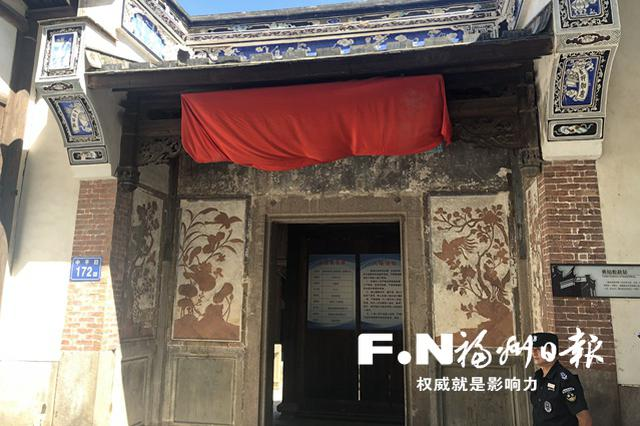 上下杭黄培松故居完成修复 将被利用为福州市美术馆