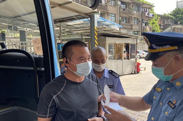 福州交通运输部门落实疫情防控  营运车辆每趟次消毒
