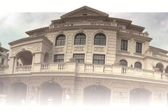厦门一顶级豪宅拍卖引关注 七轮竞价1.19亿元成交