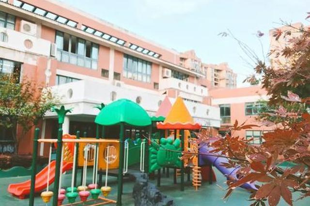 厦门思明区公布幼儿园招生划片方案 报名人数创新高