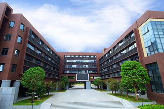 漳州芗城区教育补短板 计划三年新增学位31609个