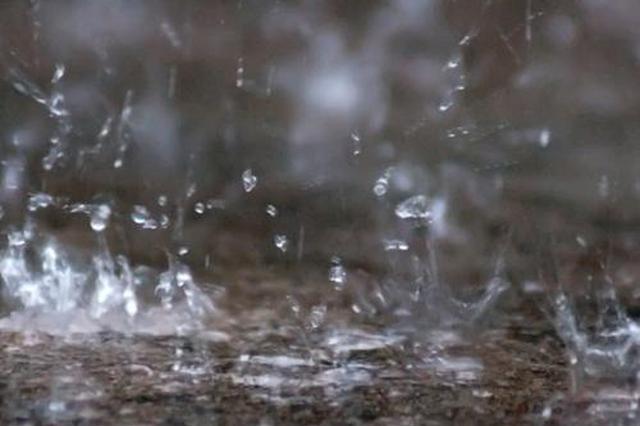 """厦今起雨水来""""退烧"""" 下周二、周三气温预计跌破30℃"""