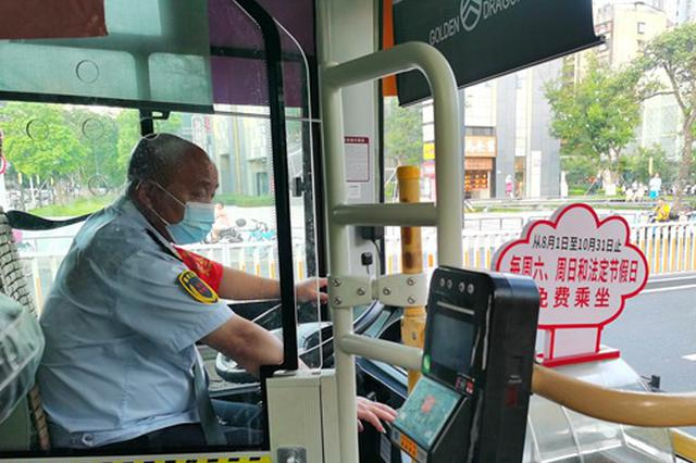 福州公交地铁免费首日 市民:一块钱虽不多但很温馨