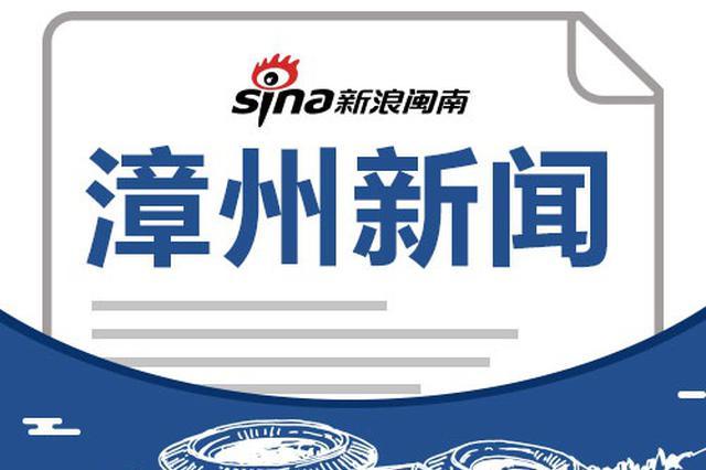 漳州主城区12个路段693个道路公共停车位试点收费