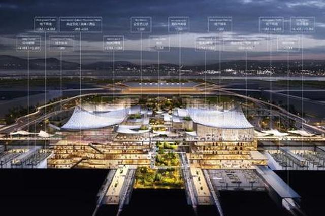 厦门翔安机场新进展 新机场航站区中央地块效果图曝光