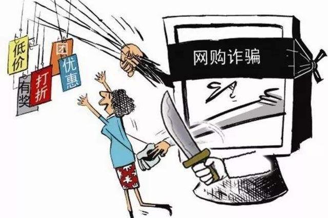福建多方位打击电信网络诈骗 上半年挽回5.5亿元损失