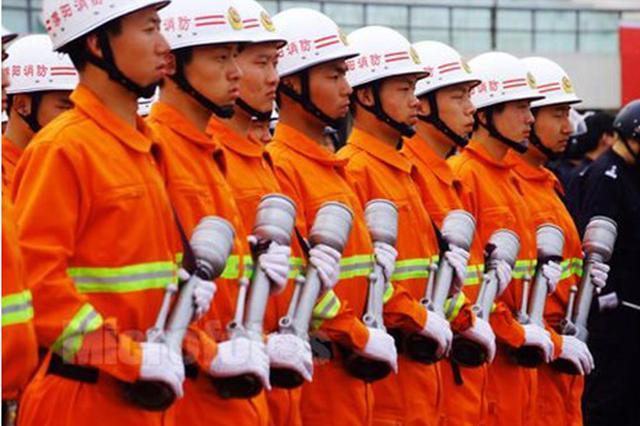 福建省面向社会招录470名消防员 报名时间截至9月底